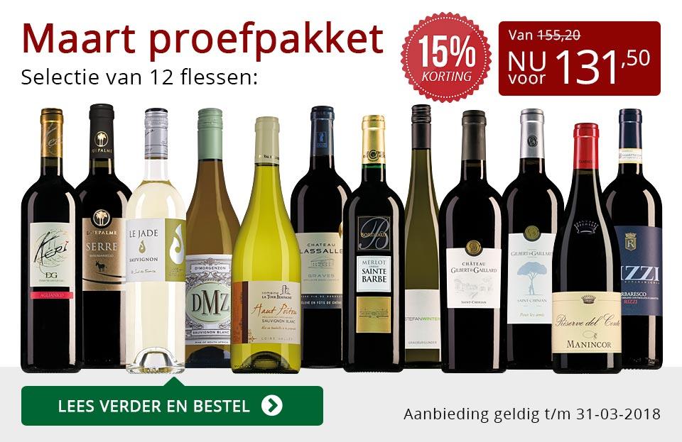 Proefpakket wijnbericht maart 2018 (131,50) - rood