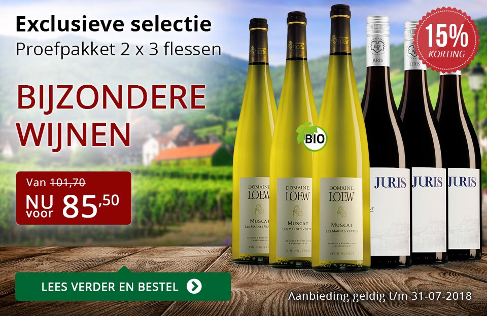 Proefpakket bijzondere wijnen juli 2018 (108,00) - rood
