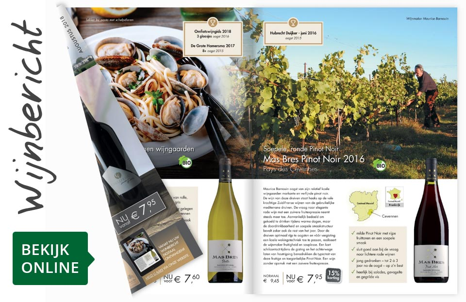Online wijnbericht - augustus 2018