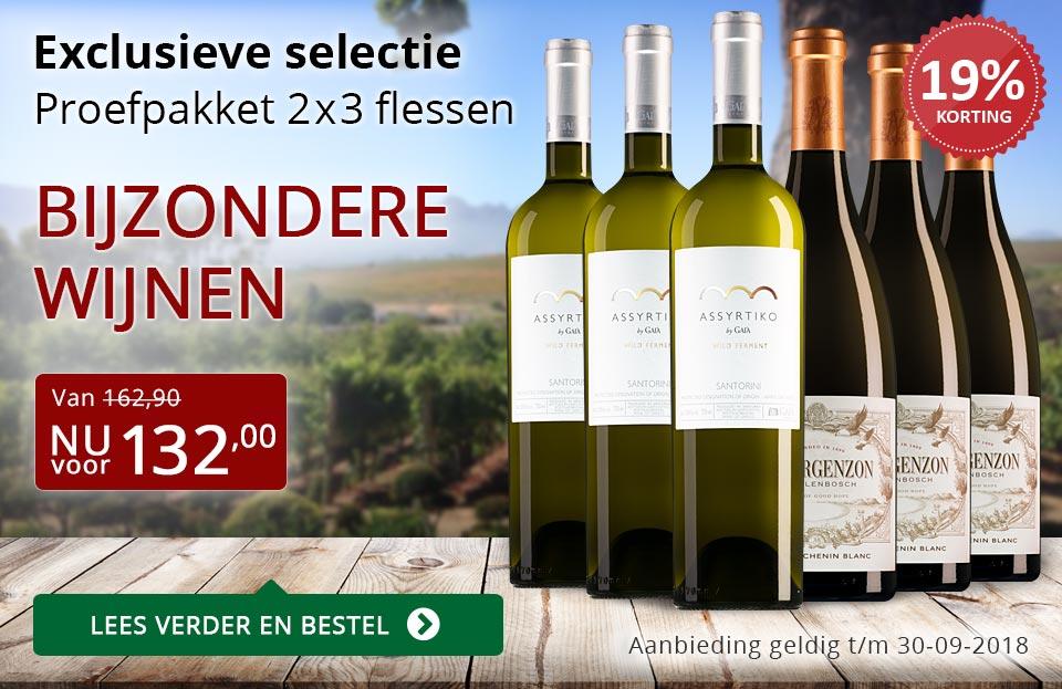 Proefpakket bijzondere wijnen september 2018 (132,00) - rood