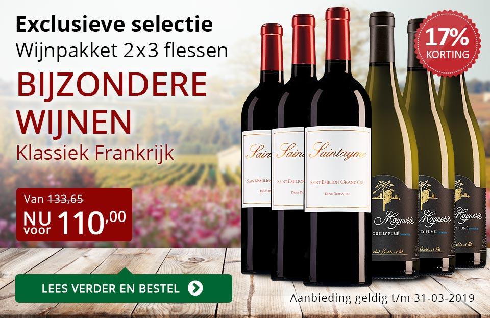 Wijnpakket bijzondere wijnen maart 2019 (110,00) - rood