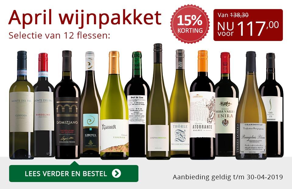 Wijnpakket wijnbericht april 2019 (117,00) - rood
