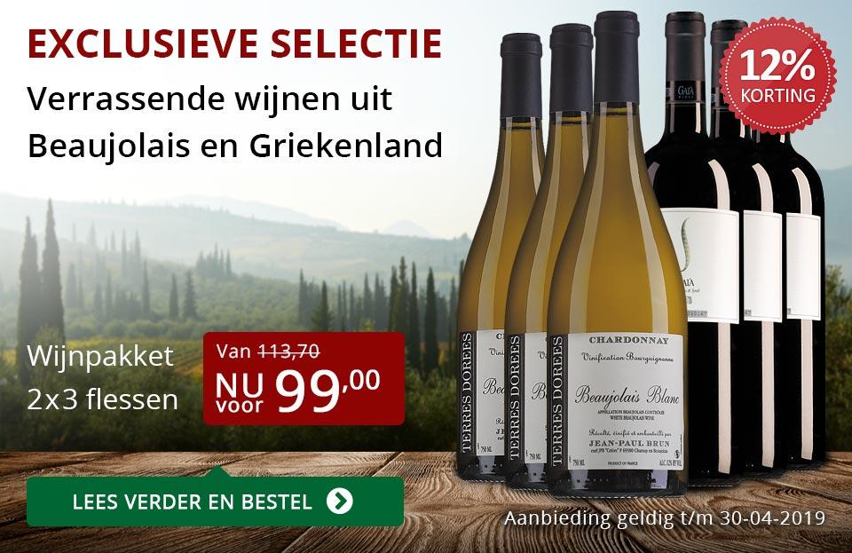 Wijnpakket bijzondere wijnen april 2019 (99,00) - rood