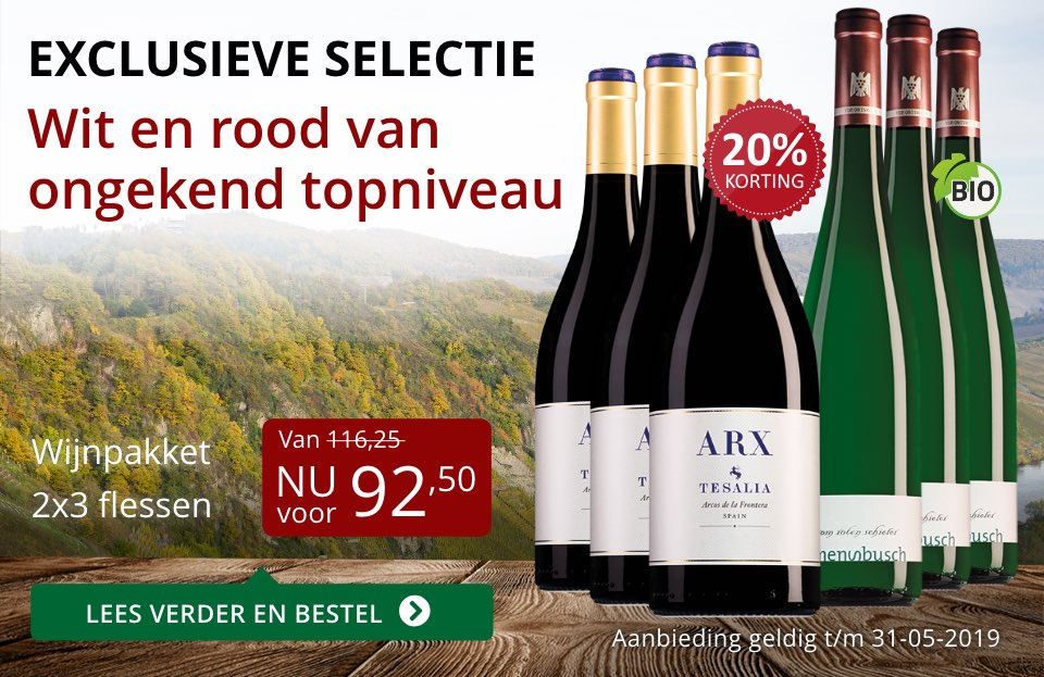 Wijnpakket bijzondere wijnen mei 2019 (92,50) - rood
