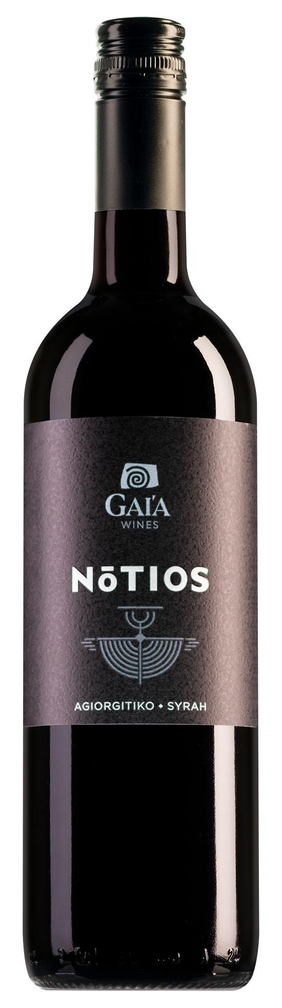 Gaia Estate Peloponnisos Nótios rood
