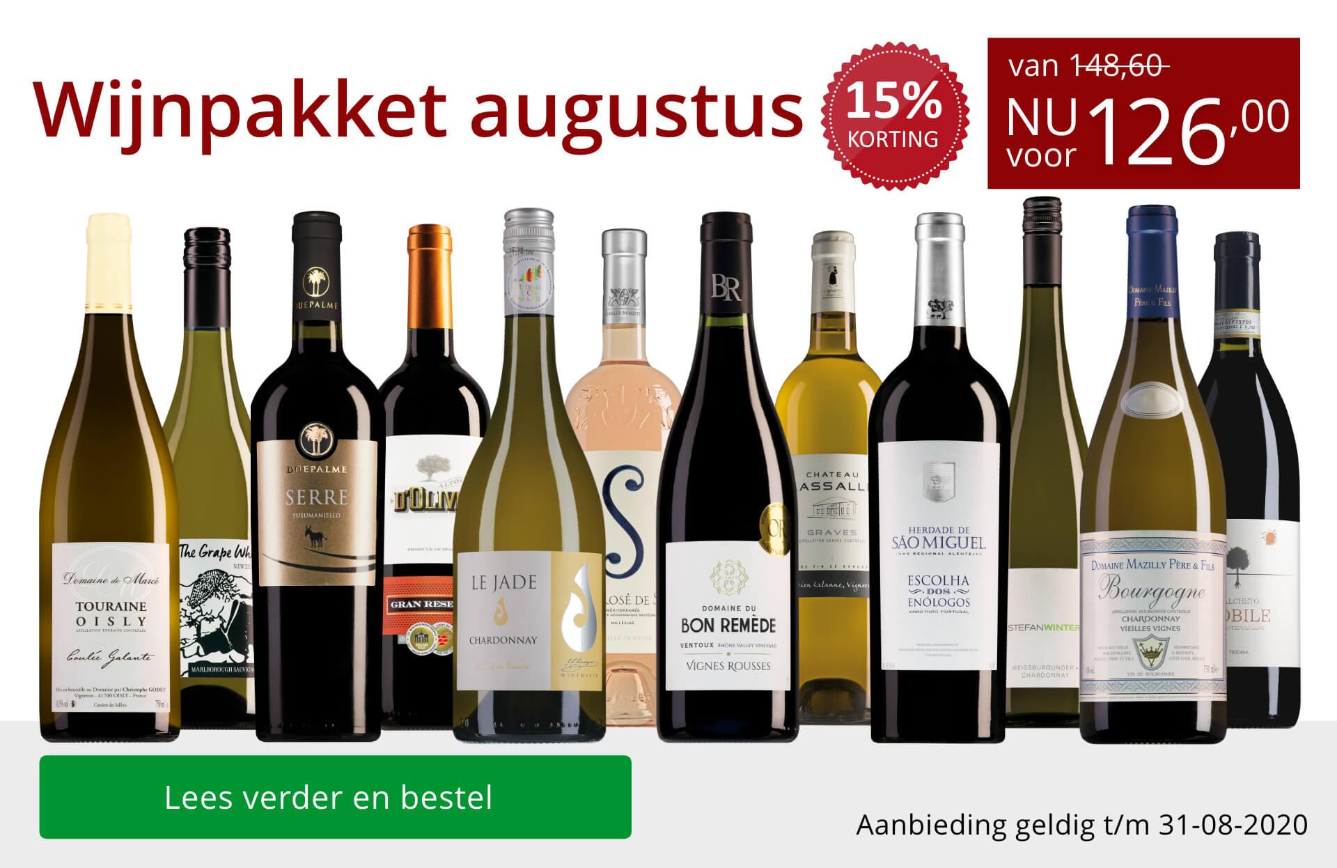 Wijnpakket wijnbericht augustus 2020 (126,00) - rood