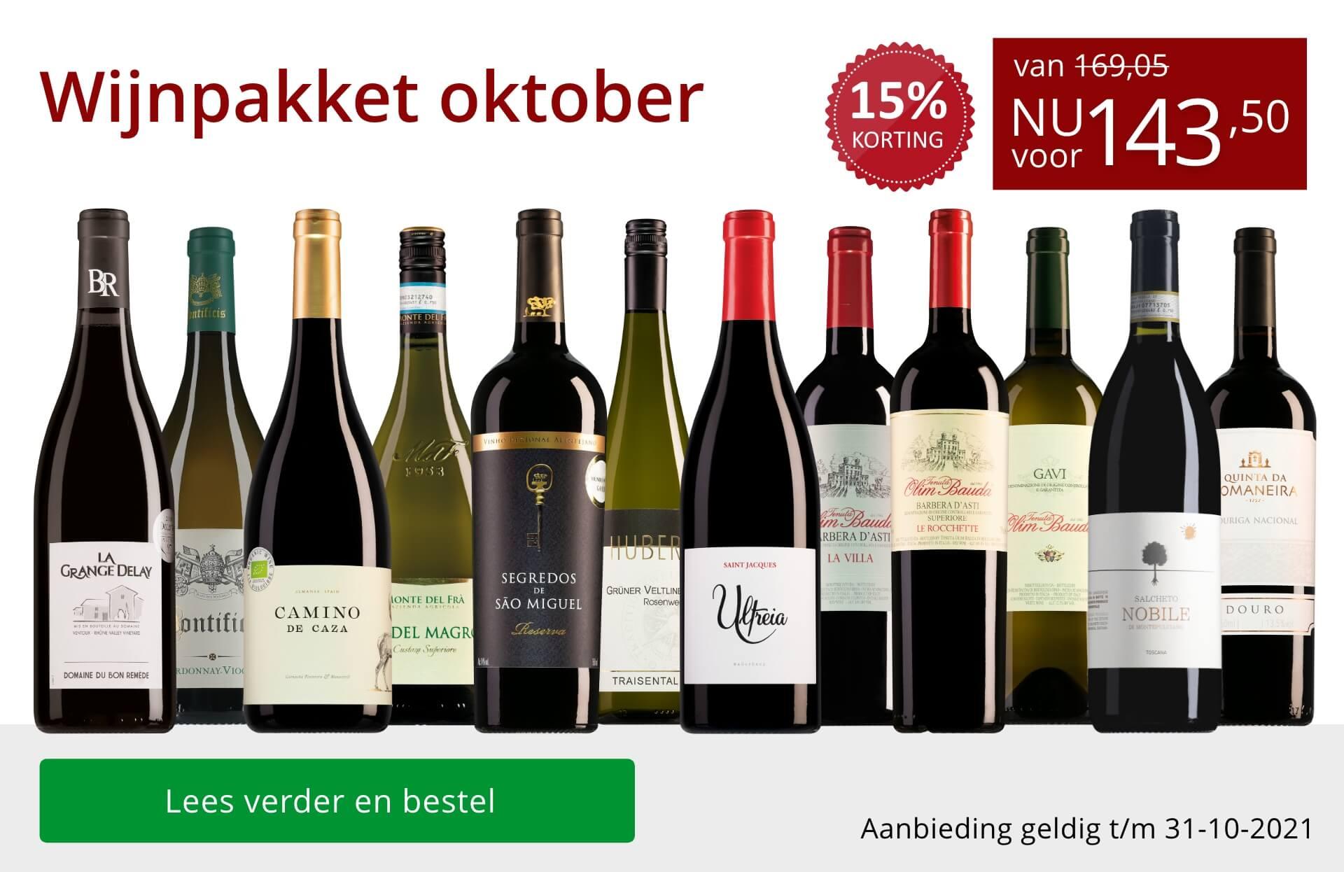 Wijnpakket wijnbericht oktober 2021 - rood
